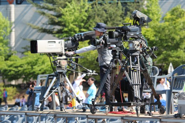 Video-Webcast